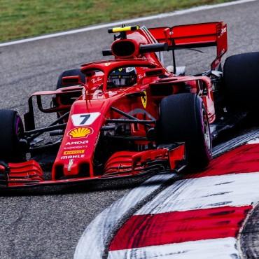 Marele Premiu de F1 al...